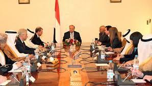 الدول الراعية للمبادرة الخليجية يبدون قلقهم من تصريحات الحوثي