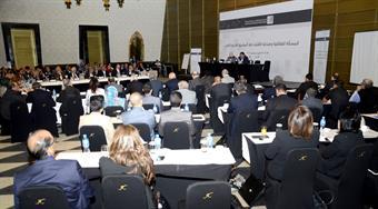 انطلاق مؤتمر الطائفية والأقليات بالمشرق العربي في الأردن