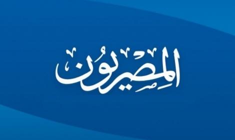 جريدة مصرية تتهم الإمارات بمحاربتها