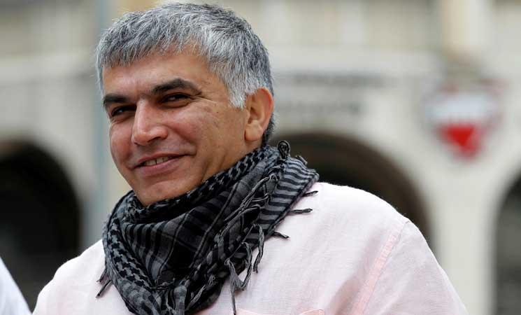 الاستئناف البحرينية تؤيد حكماً بحبس ناشط حقوقي لعامين