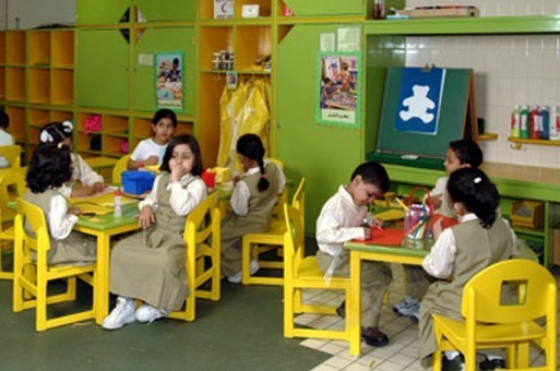 أولياء أمور يشكون اللائحة الجديدة لتسجيل الطلاب التابعة لوزارة التربية