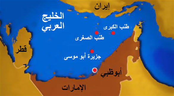 شهداء الإمارات.. هل يكونوا شرارة تحرير الجزر المحتلة من إيران؟