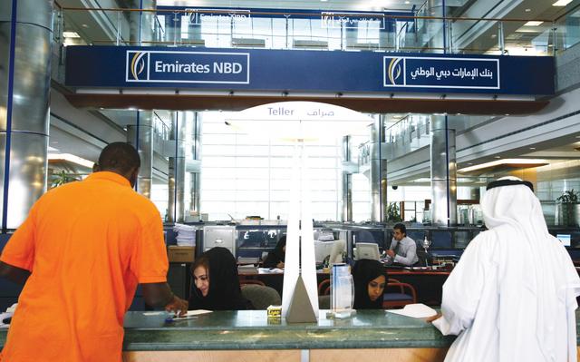 بنوك الإمارات ترفع مخصصاتها إلى 4.5 مليارات دولار لمواجهة مخاطر التعثر