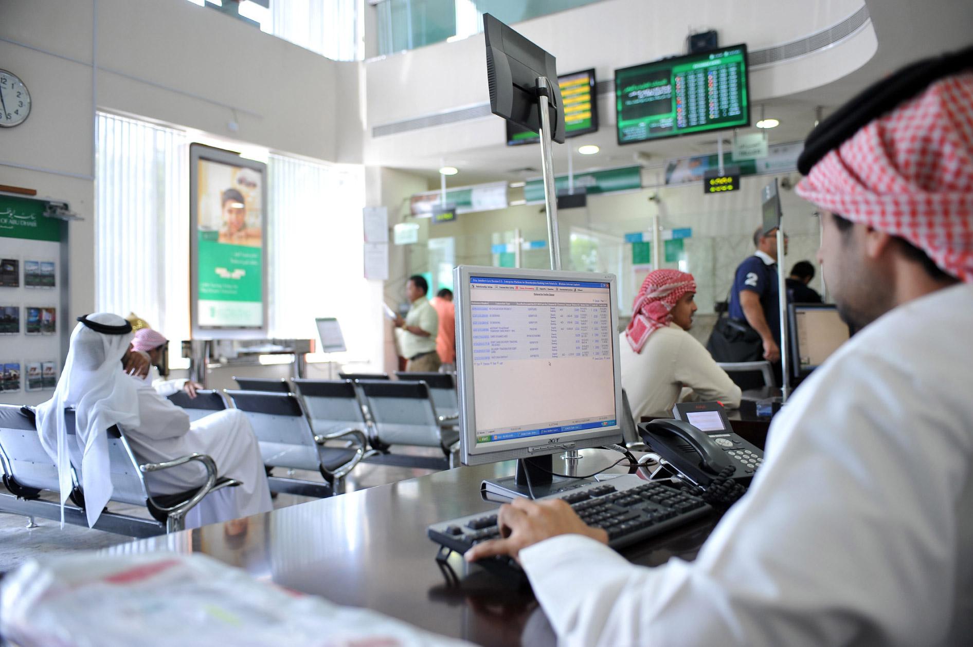 بسبب نقص السيولة.. تراجع أرباح البنوك الإماراتية بنسبة 6.5% في 2016