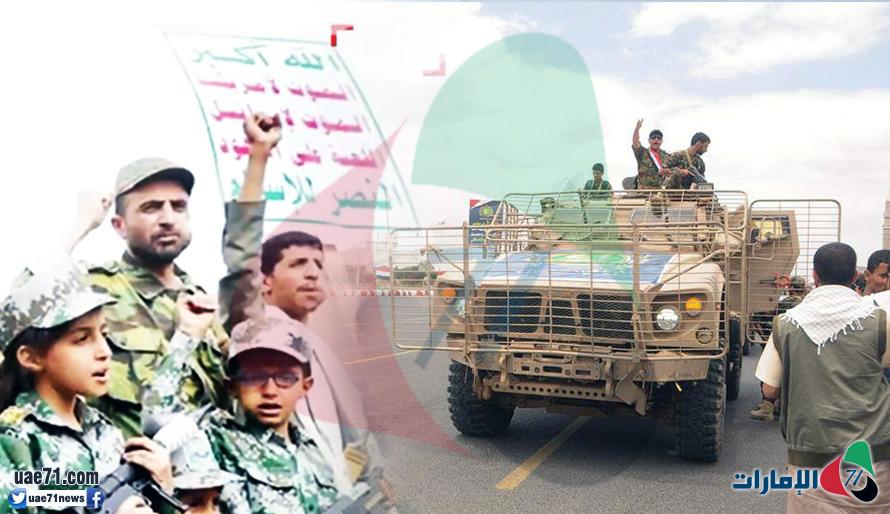 مصادر: الحوثيون يحيون ذكرى سقوط صنعاء بمدرعات إماراتية!