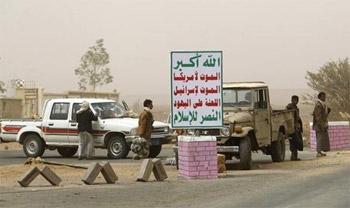 سياسي يمني: الحوثيون أداة إقليمية ودولية لاجتثاث الإخوان من اليمن