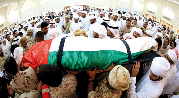 موكب مهيب لجنازة شهيد الإمارات في اليمن الفلاسي