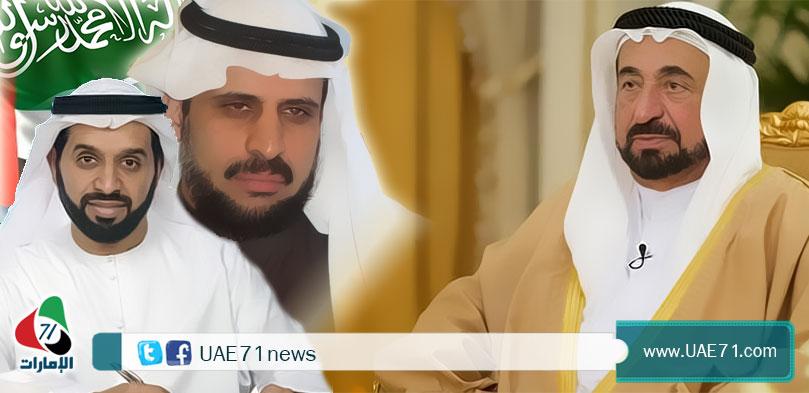 هل تتصالح دول الخليج مع معارضيها لمواجهة المخاطر؟