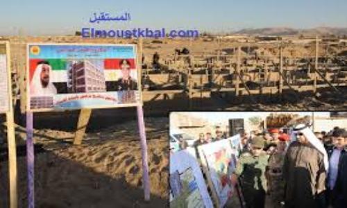 الإمارات تتابع سير مشاريعها التنموية بمصر