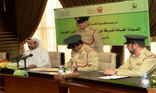 مبادرة إنسانية لإغاثة النزلاء بين الشرطة ومؤسسة دبي