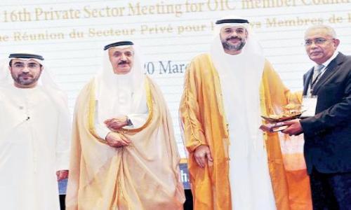 ملتقى دولي في الشارقة لتعزيز التجارة بين الدول الإسلامية