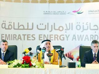 إطلاق جائزة الإمارات للطاقة بالقاهرة