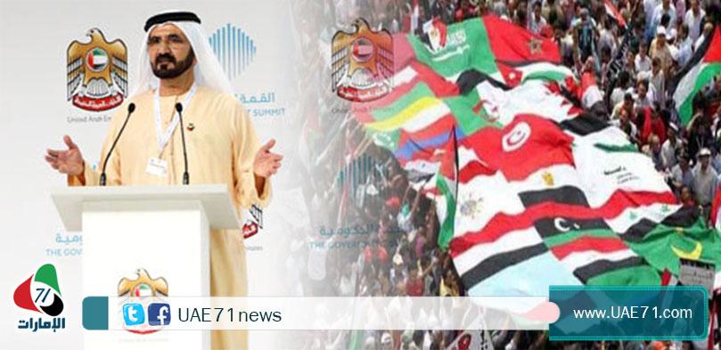 ثنائية القمة الحكومية والشعوب العربية.. هل تغيرت قناعات محمد بن راشد؟