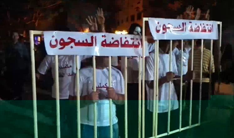"""19 ألف معتقل يطلقون """"انتفاضة ثالثة"""" بسجون مصر"""