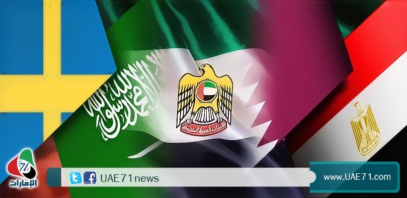 الدبلوماسية الإماراتية بين أزمتي قطر- مصر والسعودية – السويد