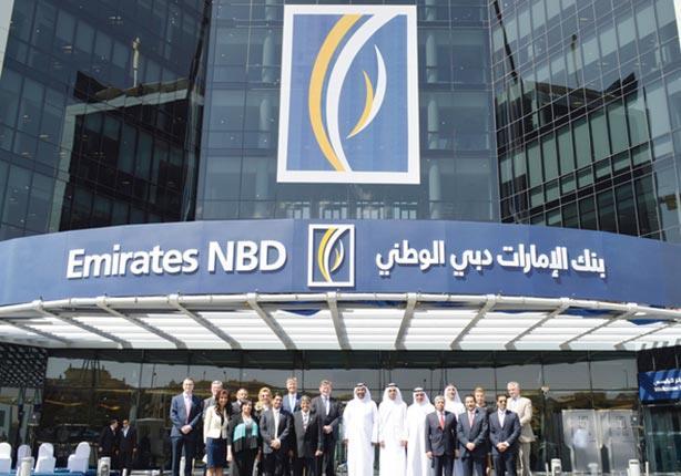الإمارات دبي الوطني مصر يوقف استخدام بطاقات الخصم والائتمان في الخارج