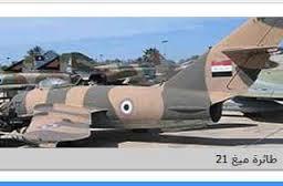 الأردن ينفي اختراق الطيران الحربي السوري لأجوائه الشمالية