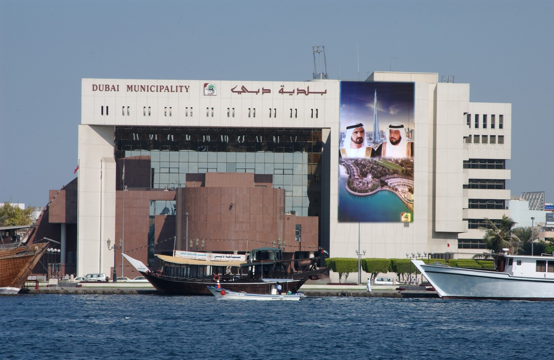بلدية دبي: تجاوزنا الإيرادات المستهدفة بـ%22