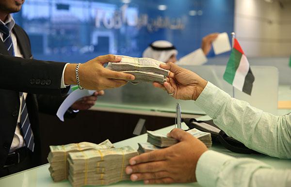 مصرفيون: بنوك وشركات مالية وطنية تتجه إلى الاندماج في الأشهر المقبلة