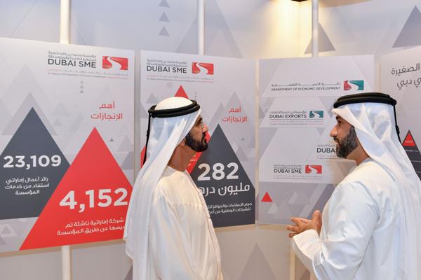 إطلاق منظومة «تصنيف الشركات الصغيرة والمتوسطة» في دبي