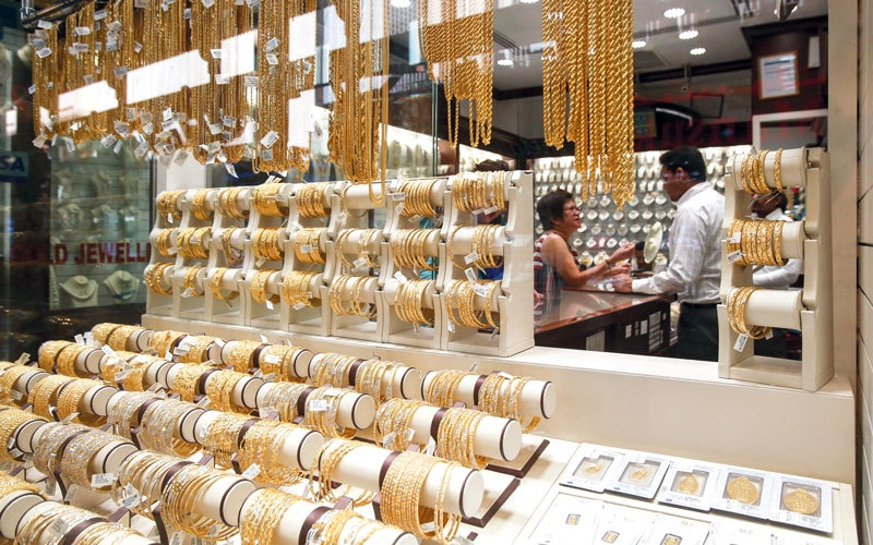 ارتفاعات تصل إلى 11.5 درهماً في سعر غرام الذهب محلياً خلال عام