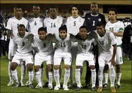 زي المنتخب السعودي الجديد