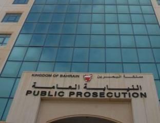 البحرين تبحث التنسيق العسكري مع واشنطن.. ونيابتها تطعن ببراءة معارض
