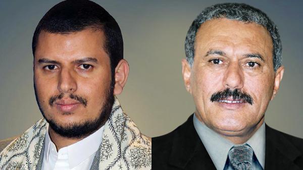 """""""القاعدة"""" يرصد مكافأة لمن يقتل أو يقبض على صالح أو الحوثي"""