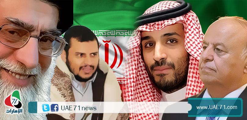 """""""عاصفة الحزم"""" دوافع دول الخليج ..وخيارات إيران"""