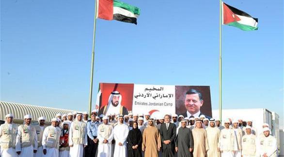 الإمارات تدشّن التوسعة الثانية من المخيم الإماراتي - الأردني