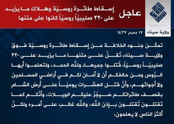 داعش يتبنى إسقاط الطائرة الروسية في سيناء المصرية