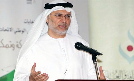 مشروع قانون ينظم عمل الجمعيات الدولية في الإمارات