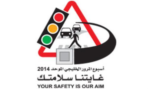الطرق والمواصلات تستعد لفعاليات أسبوع المرور الخليجي