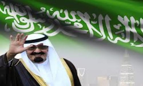 السعودية تعلن الاخوان وحزب الله وداعش والنصرة والقاعدة تنظيمات إرهابية