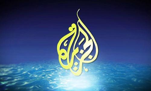 ضغط سعودي لإغلاق قناة الجزيرة