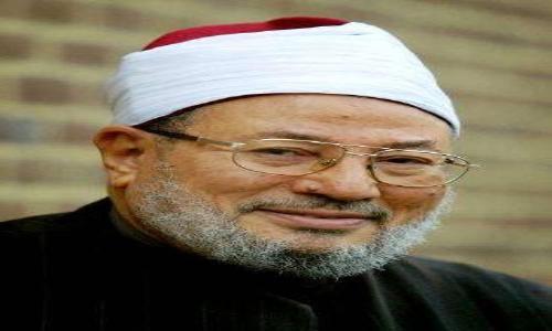 السعودية تنفي أي نية لسحب جائزة الملك فيصل من القرضاوي