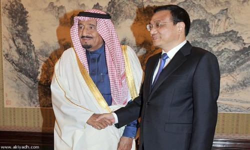ولي العهد السعودي يعود من زياته إلى الصين