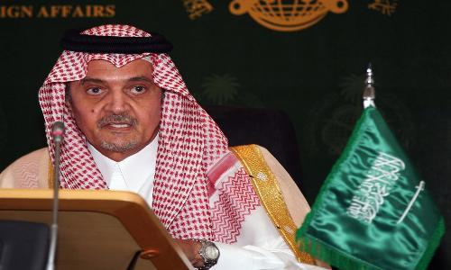 الفيصل: لا حل  للأزمة مع قطر ما لم تعدل سياستها