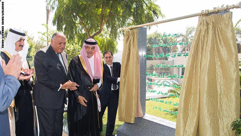 السعودية تفتتح أكبر بعثة دبلوماسية لها في مصر