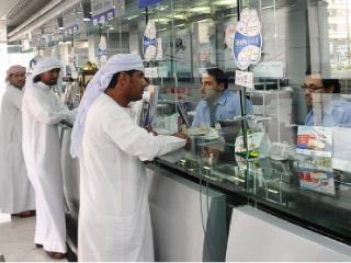 """موسم السفر يرفع """"الطلب"""" على العملات الأجنبية في الإمارات"""