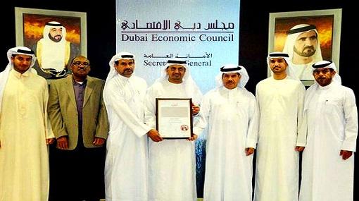 مجلس دبي الاقتصادي يعزز شراكته مع بنك الصين