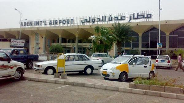 اشتباكات عسكرية توقف مطار عدن عن العمل