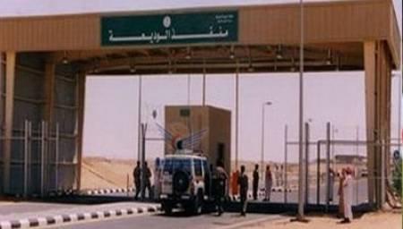 السعودية تقرر صرف بدل إرهاب لموظفيها على المنافذ البرية