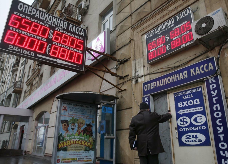 مصرفان روسيان ينضمان إلى قائمة كبيرة من المصارف المفلسة