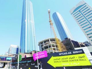 طرح مئات الشقق في مركز التجارة العالمي في أبوظبي للإيجار
