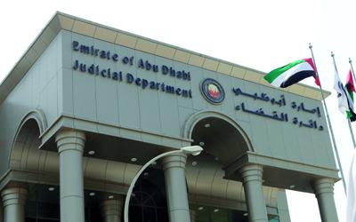 نيابة أبوظبي تحذر من مواقع إلكترونية تزور شهادات علمية