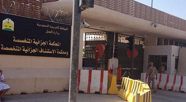السعودية: سجن 4 مواطنين وإثيوبي تجمهروا أمام مركز مناصحة جدة