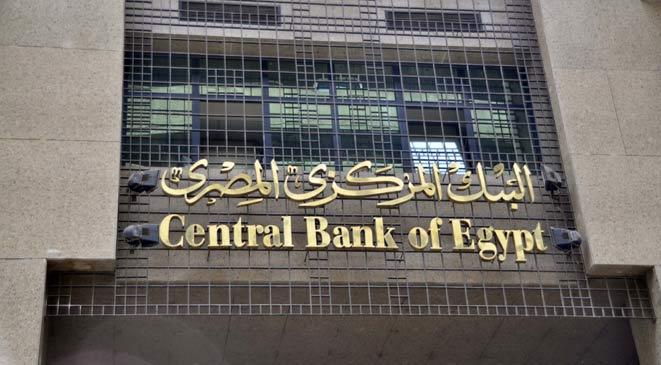 مصر ترد وديعة لقطر بقيمة 2,5 مليار دولار