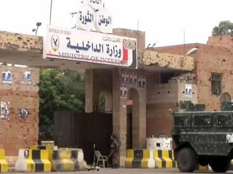 قرار وزاري يمني بإقالة مدير عام شرطة صنعاء