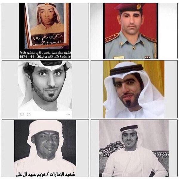 إنشاء مكتب لمتابعة أسر الشهداء في أبوظبي